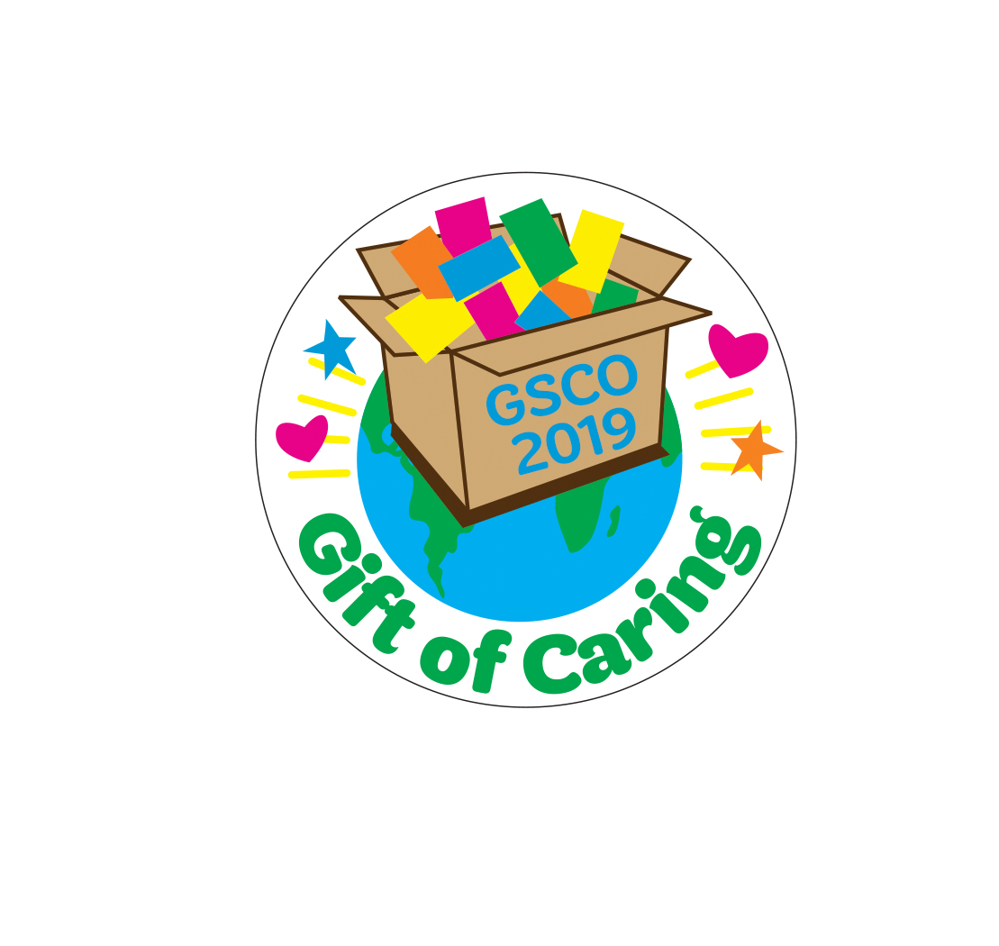 Salute America's heroes by selling 50 (or more) packages of Gift of Caring Girl Scout Cookies between Sunday, February 3 and Sunday, March 10, 2019.